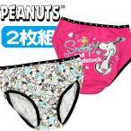 女児 【PEANUTS】スヌーピー  キャラクター 2枚組 ショーツ ラメプリント サイズ150/160/165cm Q38S5