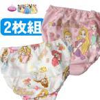 女児  「ディズニー プリンセス 」 キャラクター 2枚組 ショーツ サイズ100/110/120/130cm  R1850