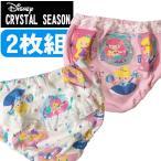 女児  「ディズニー CRYSTAL SEASON プリンセス 」 キャラクター 2枚組 ショーツ サイズ100/110/120/130cm  R1870