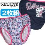 女児 【PEANUTS】スヌーピー  キャラクター 2枚組 ショーツ サイズ140/150/160/165cm SN1G-020
