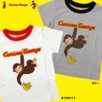 男児「 おさるのジョージ Curious George 」 バナナいただき 半袖 Tシャツ  サイズ100/110/120cm SN9025