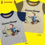 男児「 おさるのジョージ Curious George 」 冒険 半袖 Tシャツ  サイズ100/110/120cm SN9027