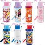 STG6子供水筒「キャラクター7柄」ハンドル式コップ付き直飲み2WAYステンレスボトル内容量:約600ml(保冷・保温対応)