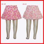 女児 「Dolly Ribbon」 シフォン 花柄 スカート  サイズ140/150/160cm 123346