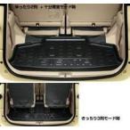 トヨタ純正 ラゲージトレイ シエンタ 80系