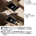 トヨタ純正 フロアコンソール [センターコンソールBOX] アルファード 20系