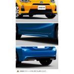 トヨタ純正 エアロパーツセット(Ver.2) [フロント大型スポイラー・サイドマッドガード・リヤバンパースポイラー] アクア 10系前期