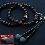 数珠 男性用 浄土宗 黒檀 念珠袋付き SM-001