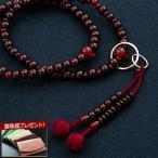 数珠 女性用 浄土宗 紫檀・瑪瑙 めのう 入り 念珠袋付き SW-002