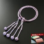数珠 女性用 日蓮宗 尺0 藤雲石 念珠袋付き SW-056