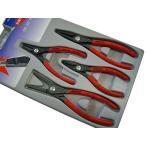 KNIPEX クニペックス 精密スナップリングプライヤーセット 4ピース 002003SB