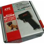 KTC ケーティーシー 12.7Sq エアーインパクトレンチ コンパクトタイプ JAP417
