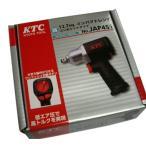 KTC ケーティーシー 12.7Sq エアーインパクトレンチ コンポジットタイプ JAP451