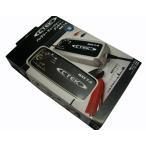 【おまけ付き】 CTEK シーテック バッテリーチャージャー&メンテナー MXS7.0JP