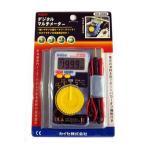 Kaise カイセ カード型デジタルマルチテスター 厚さ僅か9mm SK-6500
