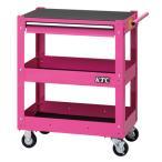 京都機械工具 KTC ツールワゴン 3段1引出し ピンク SKX2613P