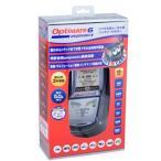 国内正規品 Tecmate OPTIMATE6 Ver2オプティメート6  バッテリー充電器