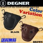 DEGNER 5S-W2TA レザーチョークバッグ/LEATHER CHALK BAG デグナー