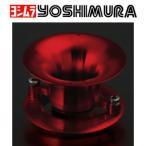 YOSHIMURA/ヨシムラ DUAL STACK FUNNEL SYSTEM ベーシックSET for TM-MJN24/TM-MJN26 レッド