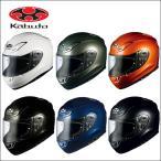 在庫特価!OGK エアロブレード3 Aeroblade3 フルフェイスヘルメット