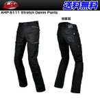 Angel Hearts AHP-5111 Stretch Denim Pants エンジェルハーツ