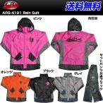 ショッピングHEARTS Angel Hearts/エンジェルハーツ ARS-4191 Rain Suit レディースモデル