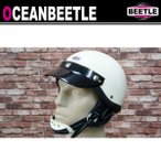 OCEAN BEETEL SHORTY3 アイボリー オーシャンビートル 装飾品ヘルメット