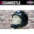 OCEAN BEETEL SHORTY3 ブラック オーシャンビートル 装飾品ヘルメット