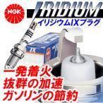 NGK IRIDIUM/イリジウムIXプラグ スパークプラグ CR9EIX 5448 ネジタイプ 適合:FZ1(02-08)