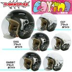 DAMMTRAX/ダムトラックス DAMMFLAPPER CARINA ダムフラッパー カリナ バイク用ジェットヘルメット