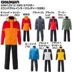 要問合わせ/GOLDWIN GSM12512 GWS Gベクター2 コンパクトレインスーツ ゴールドウィン