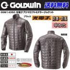 GOLDWIN/ゴールドウィン GSM14350 光電子プリマロフトミドラージャケット