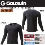 ショッピングゴールド GOLDWIN/ゴールドウィン GSM14358 光電子スーパーヘビーウエイトシャツ
