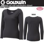 ショッピングゴールド GOLDWIN/ゴールドウィン GSM14360 光電子スーパーヘビーウエイトレディースシャツ