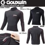 GOLDWIN/ゴールドウィン GSM14456 光電子ハイブリッドアンダーシャツ