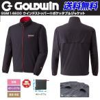 要問合わせ/GOLDWIN GSM14600 ウインドストッパーポケッタブルジャケット ゴールドウィン