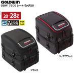 要問合わせ/GOLDWIN GSM17600 シートバッグ28 ゴールドウィン