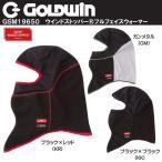 ショッピングゴールド GOLDWIN/ゴールドウィン GSM19650 ウインドストッパーフルフェイスウォーマー
