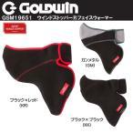ショッピングゴールド GOLDWIN/ゴールドウィン GSM19651 ウインドストッパーフェイスウォーマー