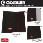 ショッピングゴールド GOLDWIN/ゴールドウィン GSM19653 ウインドストッパーネックゲイター