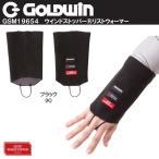 ショッピングゴールド GOLDWIN/ゴールドウィン GSM19654 ウインドストッパーリストウォーマー
