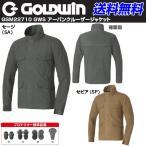 要問合わせ/GOLDWIN GSM22710 GWS アーバンクルーザージャケット ゴールドウィン