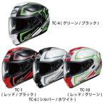 SHOEI GTエアー GT-Air エクスパンセ EXPANSE フルフェイスヘルメット