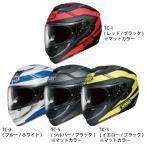 SHOEI GT-Air SWAYER ジーティー エアー スウェイヤーフルフェイスヘルメット