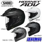 SHOEI HORNET ADV バイク用オフロードヘルメット