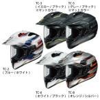 ヘルメット SHOEI HORNET ADV NAVIGATEバイク用オフロードヘルメット