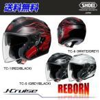 SHOEI/ショウエイ J-Cruise REBORN ジェイクルーズ リボーン バイク用ジェットヘルメット ピンロックシートプレゼント