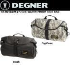 DEGNER NB-92 防水サイドバッグ/WATER PROOF SIDE BAG デグナー