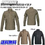 POWERAGE PJ-483 GORE-TEX ライトライダース パワーエイジ