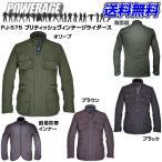 POWERAGE PJ-575 ブリティッシュヴィンテージライダース パワーエイジ